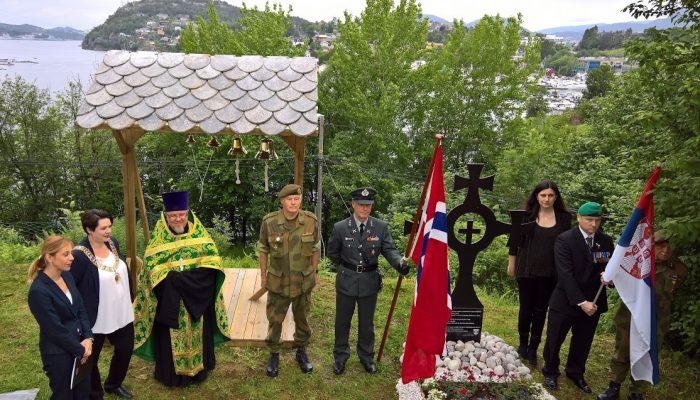 SPOMEN PLOČA SRPSKIM LOGORAŠIMA U NORVEŠKOJ