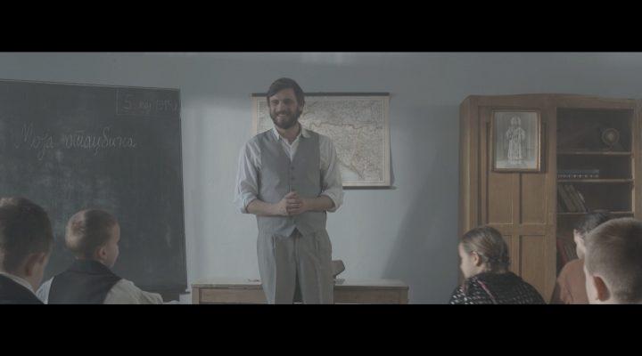 UČITELJ U LANCIMA – Dokumentarno-igrani film